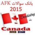 سوالات 2015 با جواب NDEB دندانپزشکی کانادا