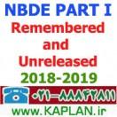 سوالات اصلی آزمون NBDE PART I 2018-2019
